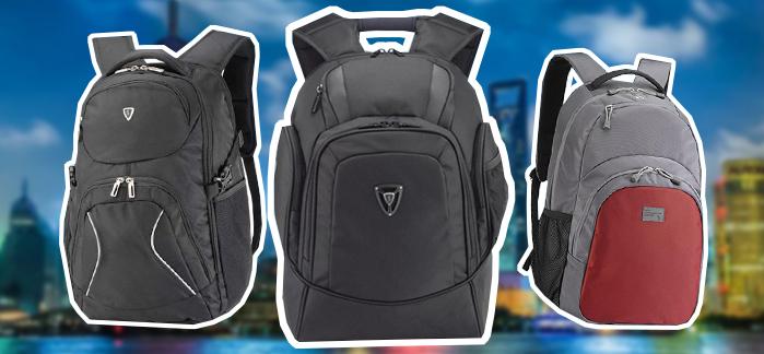 Рюкзаки для путешествий Sumdex