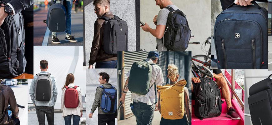 Лучшие мужские рюкзаки для города