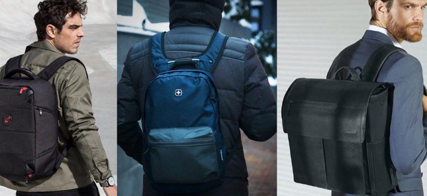 Городской мужской рюкзак - с чем носить