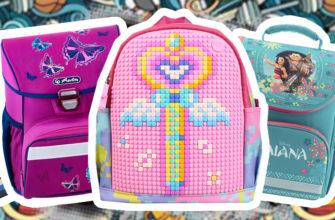 Лучшие рюкзаки для 1 класса - ТОП 10