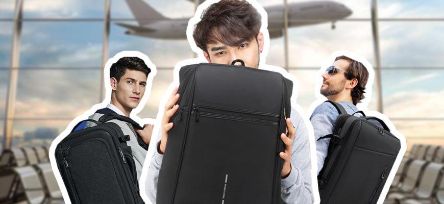 Лучший рюкзаки для путешествий с AliExpress — ТОП 10