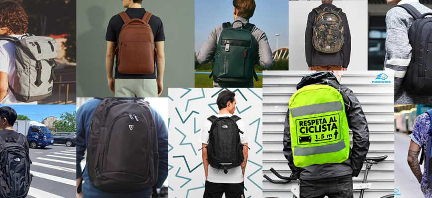 Лучшие бренды рюкзаков