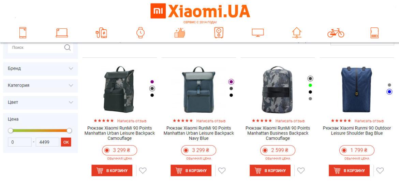 Xiaomi - лучший интернет магазин рюкзаков для игровых ноутбуков